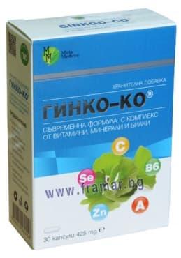 Изображение към продукта ГИНКО - КО капсули 425 мг * 30 МИРТА МЕДИКУС