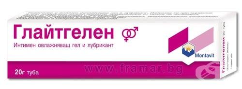 Изображение към продукта ГЛАЙТГЕЛЕН гел 20 г МОНТАВИТ