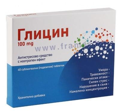 Изображение към продукта ГЛИЦИН сублингвални таблетки 100 мг * 40