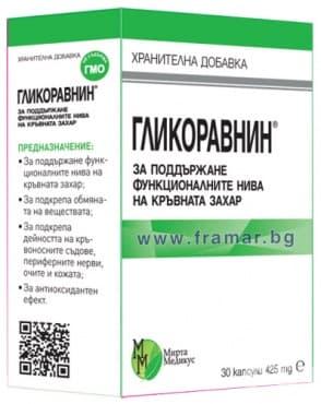 Изображение към продукта ГЛИКОРАВНИН капсули 425 мг *  30 МИРТА МЕДИКУС
