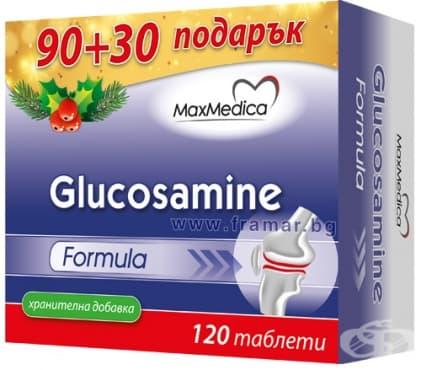 МАКСМЕДИКА ГЛЮКОЗАМИН ФОРМУЛА таблетки * 120 - изображение