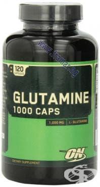 Изображение към продукта ОПТИМУМ НУТРИШЪН ГЛУТАМИН капс. 1000 мг. * 120