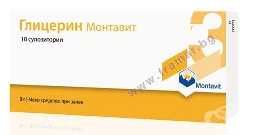 Изображение към продукта ГЛИЦЕРИН супозитории 3 г * 10 МОНТАВИТ