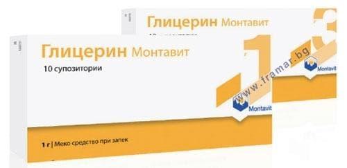 ГЛИЦЕРИН супозитории 1 гр. * 10 МОНТАВИТ