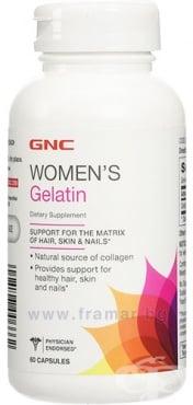 Изображение към продукта ЖЕЛАТИНА капсули * 60 GNC