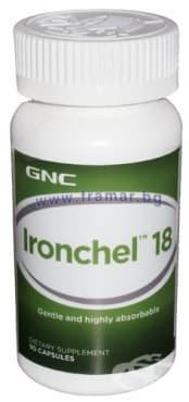 Изображение към продукта ХЕЛАТНО ЖЕЛЯЗО капсули 18 мг * 90 GNC