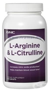 Изображение към продукта L - АРГИНИН 500 мг + L - ЦИТРУЛИН 500 мг каплети * 120 GNC