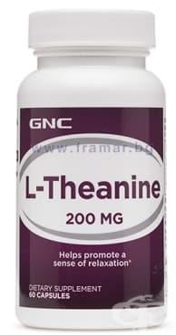 Изображение към продукта L - ТЕАНИН капсули 200 мг * 60 GNC