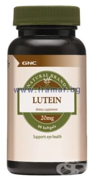 ЛУТЕИН капсули 20 мг. * 60  GNC - изображение
