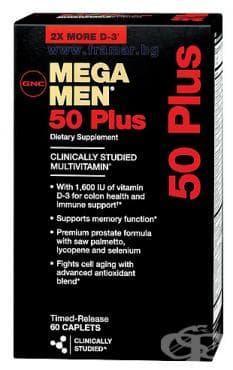 Изображение към продукта МЕГА МЕН 50 ПЛЮС табл. * 60 GNC