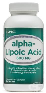 Изображение към продукта АЛФА ЛИПОЕВА КИСЕЛИНА каплети 600 мг. * 60 GNC