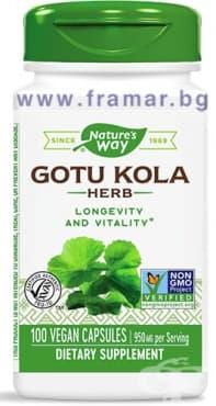 Изображение към продукта ГОТУ КОЛА капсули 475 мг * 100 NATURE'S WAY