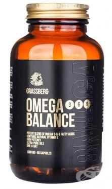 Изображение към продукта ГРАСБЕРГ ОМЕГА 3 - 6 - 9 БАЛАНС капсули 1000 мг * 90