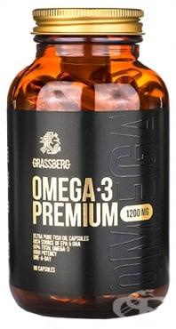 Изображение към продукта ГРАСБЕРГ ОМЕГА 3 ПРЕМИУМ капсули 1200 мг * 90