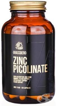 Изображение към продукта ГРАСБЕРГ ЦИНК ПИКОЛИНАТ капсули 15 мг * 180