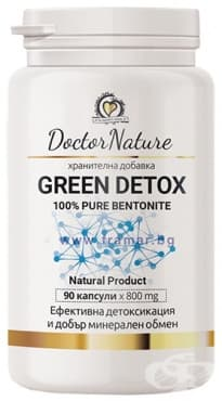 Изображение към продукта ГРИЙН ДЕТОКС капсули 800 мг * 90 DOCTOR NATURE