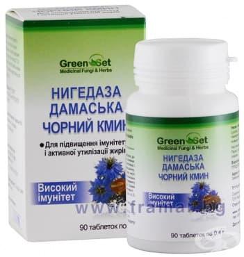 Изображение към продукта ГРИЙНСЕТ ЧЕРЕН КИМИОН таблетки * 90