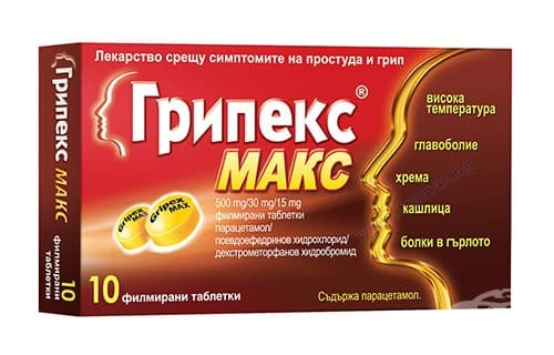 ГРИПЕКС МАКС таблетки * 10 - изображение