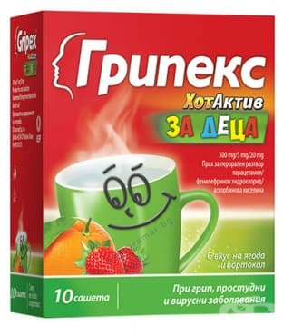 ГРИПЕКС ХОТАКТИВ ДЕЦА саше * 10 - изображение