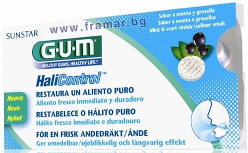 ГЪМ ХАЛИКОНТРОЛ таблетки за смучене срещу лош дъх * 10 - изображение