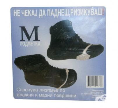 Изображение към продукта ГУМЕНИ ПОДМЕТКИ размер 35 - 46