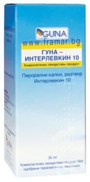 Изображение към продукта ГУНА ИНТЕРЛЕВКИН 10 капки 30 мл.