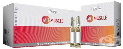 Изображение към продукта ГУНА MD-MUSCLE амп. 2 мл. * 10