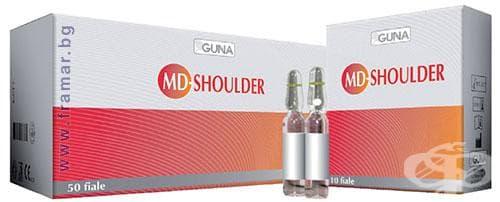 Изображение към продукта ГУНА MD-SHOULDER ампули 2 мл * 10