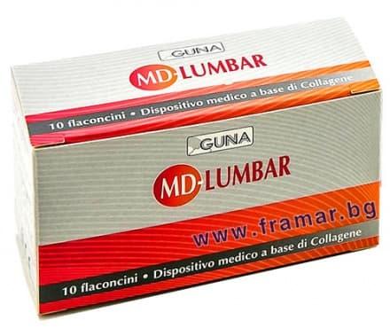 Изображение към продукта ГУНА MD-LUMBAR флакон 2 мл * 10