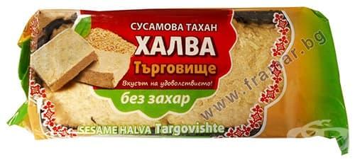 Изображение към продукта ХАЛВА СУСАМОВА С ФРУКТОЗА 180 гр.