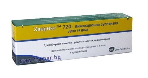 ХАВРИКС 720 ВАКСИНА ПРОТИВ ХЕПАТИТ А ЗА ДЕЦА - изображение