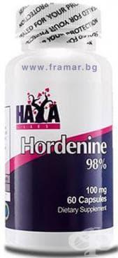 ХАЯ ЛАБС ХОРДЕНИН 98% капс. 100 мг. * 60 - изображение