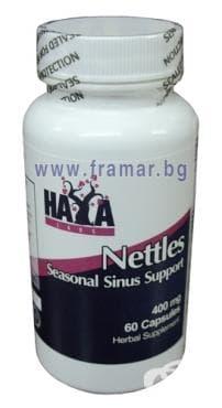 Изображение към продукта ХАЯ ЛАБС КОПРИВА капс. 400 мг. * 60