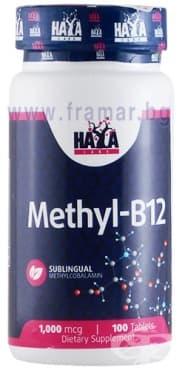 Изображение към продукта ХАЯ ЛАБС МЕТИЛ-Б12 сублингвални таблетки 1000 мкг. * 100