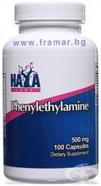 Изображение към продукта ХАЯ ЛАБС ФЕНИЛЕТИЛАМИН капс. 500 мг. * 100