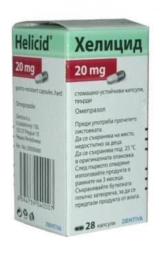 Изображение към продукта ХЕЛИЦИД  капсули 20 мг * 28