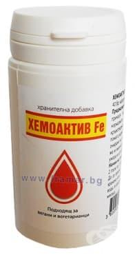 ХЕМОАКТИВ Fe капсули 300 мг. * 40 - изображение