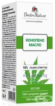 Изображение към продукта КОНОПЕНО МАСЛО 10 мл DOCTOR NATURE