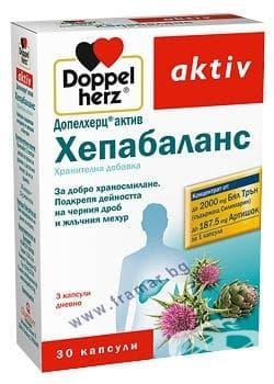 ДОПЕЛХЕРЦ АКТИВ ХЕПАБАЛАНС капс. * 30 - изображение