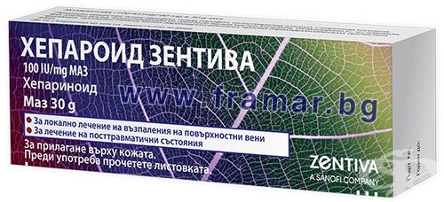 Изображение към продукта ХЕПАРОИД унгвент 30 г
