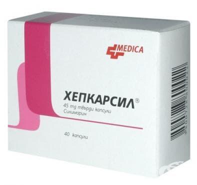 ХЕПКАРЗИЛ капс. 45 мг. * 40 - изображение