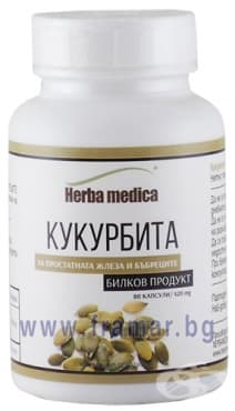 Изображение към продукта КУКУРБИТА капсули 250 мг * 80 ХЕРБА МЕДИКА