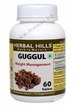 Изображение към продукта ХЕРБАЛ ХИЛС ГУГУЛ таблетки * 60
