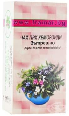 Изображение към продукта БИЛКОВА СМЕС ПРИ ХЕМОРОИДИ