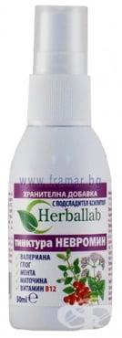 Изображение към продукта ХЕРБАЛЛАБ ТИНКТУРА НЕВРОМИН 50 мл