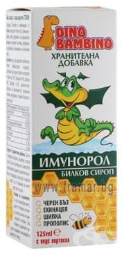 ДИНО БАМБИНО ИМУНОРОЛ сироп с вкус на портокал 125 мл - изображение