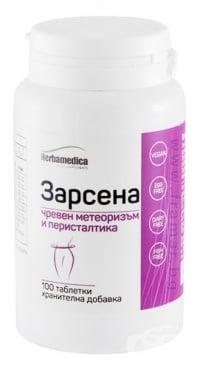 Изображение към продукта ЗАРСЕНА капсули * 100