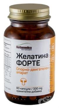 Изображение към продукта ЖЕЛАТИНА ФОРТЕ капсули 330 мг * 80 ХЕРБА МЕДИКА