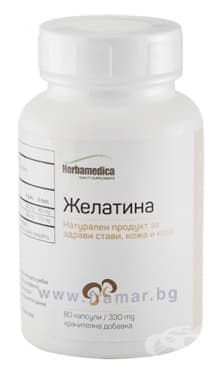 Изображение към продукта ЖЕЛАТИНА капсули 330 мг * 80 ХЕРБА МЕДИКА