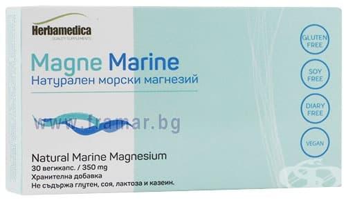 Изображение към продукта МАГНЕ МАРИН НАТУРАЛЕН МОРСКИ МАГНЕЗИЙ капсули 350 мг * 30